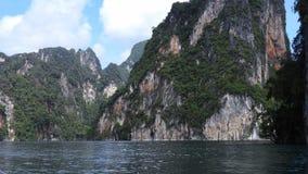 Khao Sok National Park at Khao Lak Stock Photos