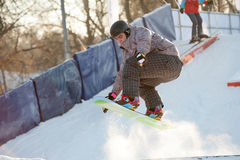 Riding snowboard in Gorky Park Royalty Free Stock Photo