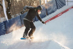 Riding snowboard in Gorky Park Royalty Free Stock Images