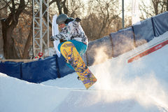 Riding snowboard in Gorky Park Stock Photo