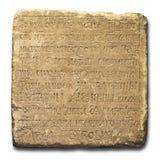 Ridurre in pani di pietra con l'iscrizione Fotografia Stock