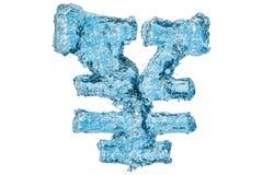 Riegue el símbolo de los yenes o del yuan, representación 3D ilustración del vector