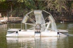 Riegue la turbina Fotos de archivo libres de regalías
