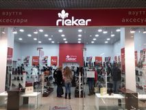 Rieker商店 库存照片