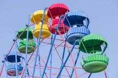 Riesenrad gegen Himmel Lizenzfreie Stockbilder