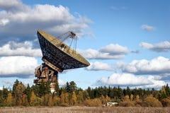 Riesiges Radioteleskop RT-64 Lizenzfreies Stockfoto