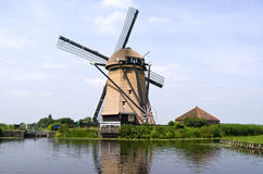 Rietveldse mill. Royalty Free Stock Photography