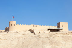 Riffa fort in Bahrain Stock Images