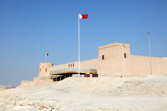Riffa fort in Bahrain Royalty Free Stock Photo