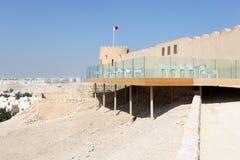 Riffa fort, kungarike av Bahrain Royaltyfri Fotografi