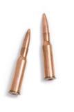 Rifle Bullet. Close up shot Stock Photo