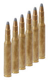 Rifle bullets Royalty Free Stock Photo