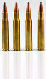 Rifle cartridges Stock Photography