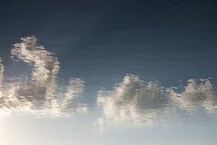 Riflessione Fotografia Stock