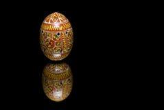 Riflessione dell'uovo Immagine Stock