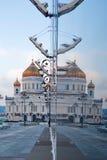 Riflessione della cattedrale Christ il salvatore Fotografia Stock Libera da Diritti
