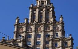 Riga, académie des sciences des symboles de l'URSS images stock