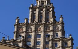 Riga akademi av vetenskaper av USSR-symbolerna Arkivbilder