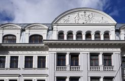 Riga, arquitectura, Brivibas 61 Foto de archivo