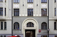 Riga Baznicas 46, Art Nouveau, fasadbeståndsdelar Arkivbild