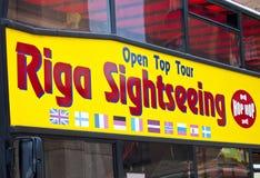 Riga-Besichtigung Stockfoto