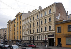 Riga, Blaumanja 14-16, modern and eclectic. Historic city center Stock Image