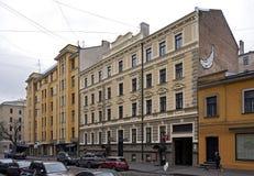 Riga, Blaumanja 14-16, moderne et éclectique image stock