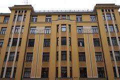 Riga Blaumanja 16-18, Nouveau fasad Arkivfoto