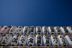 Riga della lanterna giapponese bianca Fotografie Stock