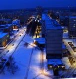 Riga, distrito de Zolitude Imagen de archivo libre de regalías