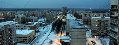 Riga, distrito de Zolitude Fotografía de archivo libre de regalías