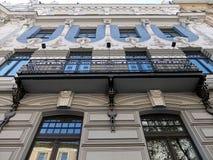 Riga, Elizabetes 10b Art Nouveau och eklekticism Royaltyfri Foto