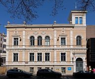 Riga, Elizabetes-Straße 59, eklektisches, kulturelles Haus von Frankreich Lizenzfreie Stockfotografie