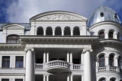 Riga, Latvija, Brivibas 61 image libre de droits