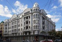 Riga, Latvija, Brivibas 61 photos libres de droits