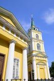 Riga, Lettonia Fotografie Stock