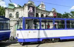 Riga, Lettonia, Europa, il teatro nazionale estone Fotografia Stock Libera da Diritti