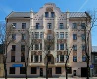 Riga Miera gata 54, Art Nouveau Royaltyfri Foto