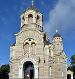 Riga Nativity of Christ Orthodox Cathedral Stock Images