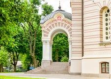 Riga Nativity of Christ Orthodox Cathedral, Latvia Royalty Free Stock Photo