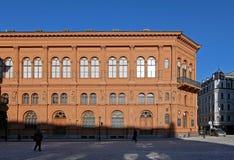 Riga, place de dôme, musée du bâtiment étranger d'art photographie stock libre de droits