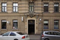 Riga, rue Blaumanja 11-13, bâtiments historiques images stock