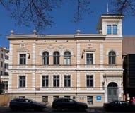 Riga, rue 59, maison éclectique et culturelle d'Elizabetes des Frances photographie stock libre de droits