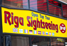 Riga Sightseeing Stock Photo