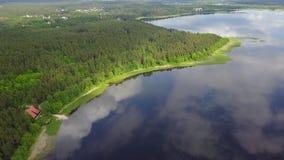 Riga sikt 4K UHD videopd Lettland Brivdabas Muzejs för flyg- surr för sjö bästa arkivfilmer