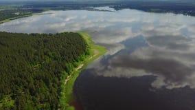 Riga sikt 4K UHD videopd Lettland Brivdabas Muzejs för flyg- surr för sjö bästa lager videofilmer