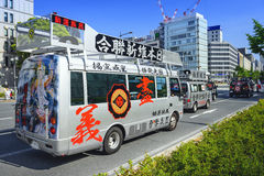 Right Wing Japanese Protest Vehicles Royalty Free Stock Photography