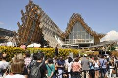 Rij van mensen voor China pavillon in EXPO Royalty-vrije Stock Afbeeldingen