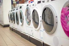 Rij van wasmachines Stock Fotografie