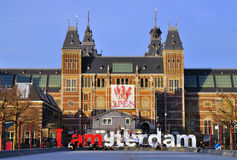 Rijksmuseum,阿姆斯特丹 免版税库存照片